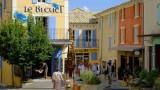 librairie-le-bleue-438863