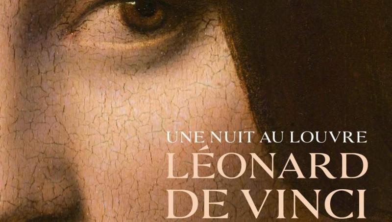 Une nuit au Louvre - Cinéma Le Palace